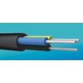 Кабель силовой АВВГ 3 х 16 | Алюминиевый кабель