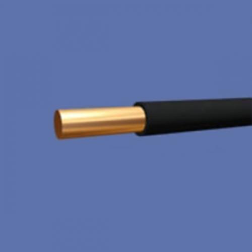 Кабель силовой ПВ-1 4 | медный провод